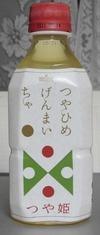 今日の飲み物 つやひめげんまいちゃ(山形県)