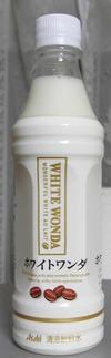 今日の飲み物 WHITE WONDER WONDERFUL WHITE CAFE AU LAIT ホワイトワンダ