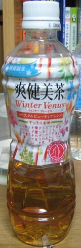 今日の飲み物 爽健美茶ウィンタービーナス