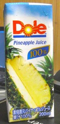 今日の飲み物 パイナップル果汁100%「Doleパイナップルジュース」