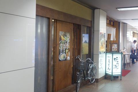 たまに行くならこんな店 「讃岐うどん 野らぼー神田北口店」で、熱々で美味しい天ぷらとともに、生醤油とメチャマッチするうどんが美味しい「冷玉うどんセット」を食す!