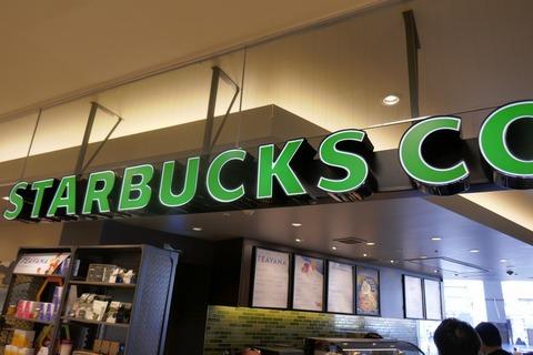 たまに行くならこんな店 「スターバックス・コーヒー シャミネ松江店」で、たまたまあった裏メニュー「コーヒー&クリームフラペチーノ」を飲み干す!