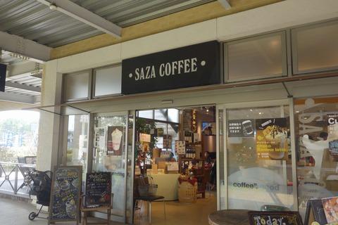 ガールズアンドパンツァーの聖地「大洗町」でサードウェーブコーヒーが楽しめる「サザコーヒー 大洗店」まとめ