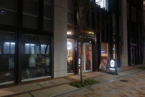たまに行くならこんな店 もんじゃを食べる前に一息つけるカフェを探している方にオススメな「タリーズコーヒー月島駅前店」はエキチカで便利!