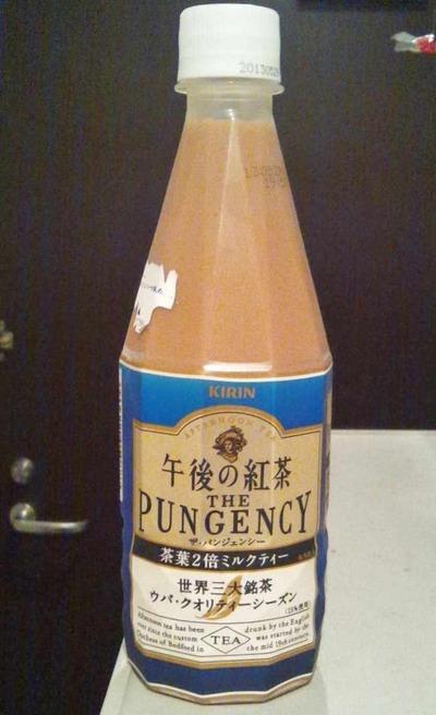 今日の飲み物 茶葉2倍で香り良し!味良し!「午後の紅茶 The Pungency」
