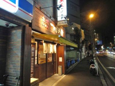 たまに行くならこんな店 北浦和駅チカの「つばめ軒」でウマウマなチャーシューが沢山乗ったチャーシュー麺を頂く