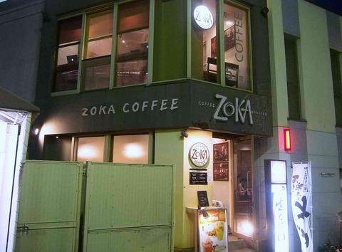 たまに行くならこんな店 ZOKAcoffee目白店で香ばしくホクホクするさつまいものブランシェルキーを頂いてきました