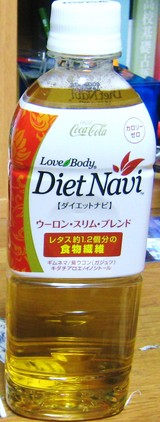 今日の飲み物 ダイエットナビ