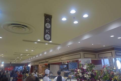 たまに行くならこんな店 バケットが特に旨しな印象のあった「ル・グルニエ・ア・パン」が恵比寿に「ル・グルニエ・ア・パン 恵比寿店」としてオープンしたので行ってみました