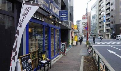 たまに行くならこんな店 神田の外堀通り沿いに突如出現したファザードがイケテル「ビストロヴィヴァン」は少々高めですが、ソースが美味しく造りが丁寧なフレンチランチが頂けます!