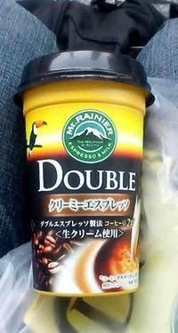 今日の飲み物 秋葉原の地でサンプリング配布されていた「ダブルクリーミーエスプレッソ」