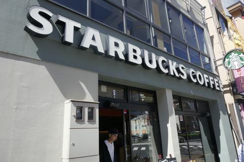 たまに行くならこんな店 大須ゾーンにある「スターバックスコーヒー 名古屋大須万願寺店」は、意外と空いていてびっくり!落ち着いて喉を潤すのにおすすめ!