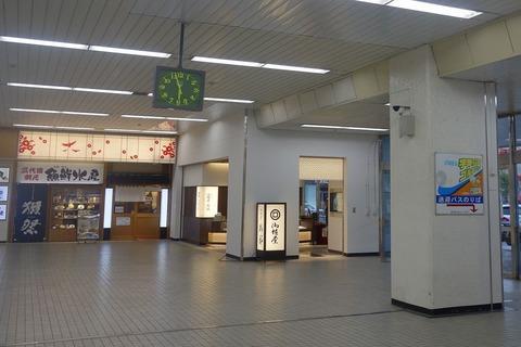 たまに行くならこんな店 新山口駅構内にある「御堀堂 小郡支店」で、ぷにぷに食感な山口式ういろうを堪能しました