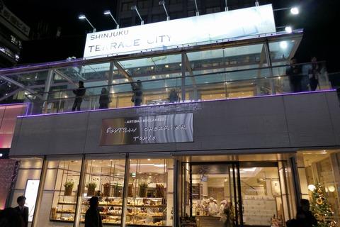 たまに行くならこんな店 何度かゴントラン・シェリエを食べてきて段々と美味しく感じてきたので、新宿駅チカの「ゴントラン シェリエ 新宿サザンテラス店」でパンを買いました