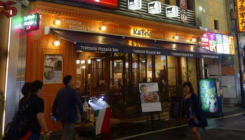 たまに行くならこんな店 看板メニューはピッツァじゃないよピンサなTrattoria Pizzeria Bar KaBrioではピンサ以外の料理も色々楽しめます