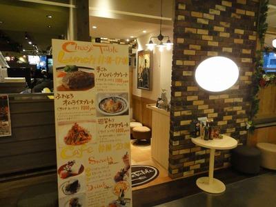 たまに行くならこんな店 あの花の特設会場のあった渋谷パルコのノイタミナショップ上層階にあるレストラン街の「チーズテーブル渋谷」はゆるふわ系女子の巣窟だった