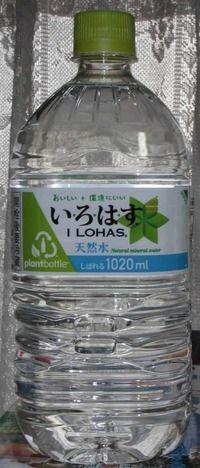 今日の水 い・ろ・は・す1000ml版(採水地鳥取県)