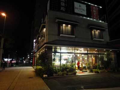 たまに行くならこんな店 薩摩蒸気屋ケーキ園トレインベル(鹿児島中央)