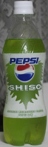 今日の飲み物 PEPSI SHISO(しそ)