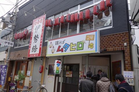 たまに行くならこんな店 旨味たっぷりなのに後味キリリな鶏出汁と平打ち麺のコラボがウマイのは、再開発が続く国分寺駅チカな「鶏そばムタヒロ2号」です。