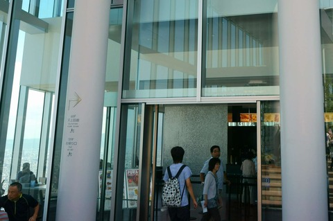 たまに行くならこんな店 ハルカス53Fと大変眺望の良い場所にある「スカイガーデン300」で、パインアメソフトクリームを食す