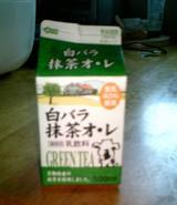 今日の飲み物 白バラ抹茶オ・レ