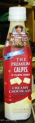 今日の飲み物 ザ・プレミアムカルピス クリーミーチョコレート