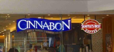 たまに行くならこんな店 天才シナボン!ではなくシナボンが頂けるシナボン/シアトルズベストコーヒー原宿店で初シナボン体験をしてみたら意外な美味しさにびっくりです