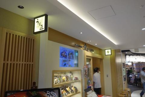たまに行くならこんな店 ヨドバシアキバ8Fレストラン街にある「凛や ヨドバシakiba店」にて、ジャンク感溢れる肉そばつけ麺をガッツリ食べてきました