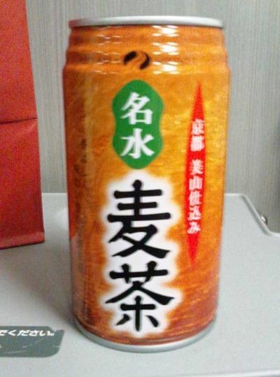 今日の飲み物 コスパに優れて2chでも話題?水が違う?京都美山仕込みシリーズ麦茶編「名水麦茶」