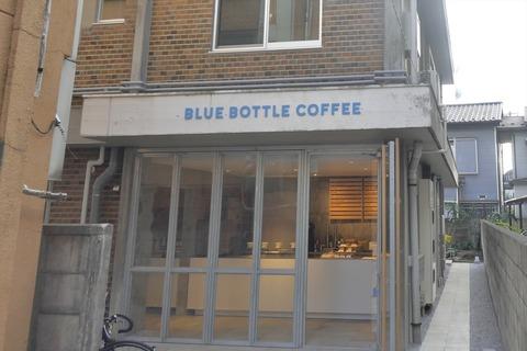 たまに行くならこんな店 「GEMS 三軒茶屋」もオープンして熱い三軒茶屋にある「ブルーボトルコーヒー 三軒茶屋店」で、スッキリキリリとした「アイスカフェラテ」を楽しむ!
