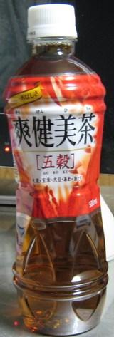 今日の飲み物 食事引き立つ香ばしさ爽健美茶五穀 大麦・玄米・大豆・あわ・きび