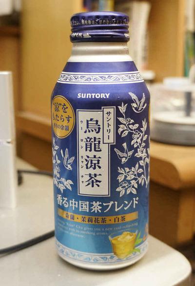 今日の飲み物 まるで景徳鎮の陶磁器の様に美しい容器に入った「サントリー烏龍涼茶香る中国茶ブレンド」