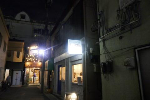 たまに行くならこんな店 北千住駅東側の路地裏にある「Pizzeria ALLORO」で、熱々ウマウマな窯焼きピッツァやお肉、ハムをサクッと楽しんでみた!