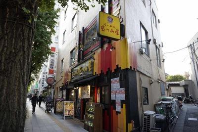 たまに行くならこんな店 湧き水もちらほらとある渋谷駅隣の池尻大橋の地で昼下がりにラーメンを食す「らーめんむつみ屋池尻店」