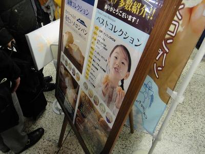 たまに買うならこんな商品 生クリームメロンパン(鹿児島県鹿児島市にお店のあるファータのメロンパン 秘密のケンミンshowにも出てきたそうです)