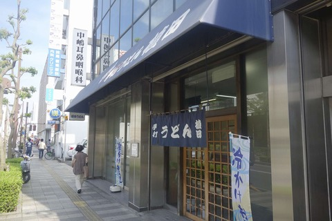 たまに行くならこんな店 高松駅からも徒歩圏内にある「植田うどん」では、エキチカでありながら美味しい本格的な讃岐うどんが楽しめます