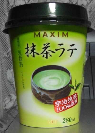 今日の飲み物 MAXIM 抹茶ラテ 宇治抹茶100%使用