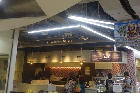 たまに行くならこんな店 ブリオッシュ生地のパンとジェラートとの意外な相性の良さにびっくりしたのは「ブリジュラ お台場店」です。