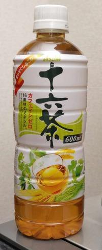 今日の飲み物 まっすぐしみこむカフェインゼロ「十六茶600ml」2012年度版