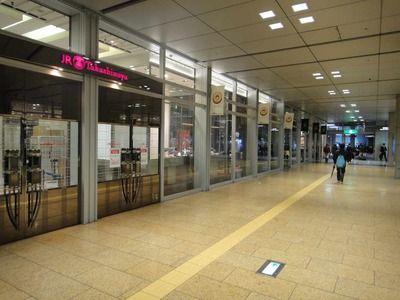 たまに行くならこんな店 クラブハリエ B-studio Nagoya
