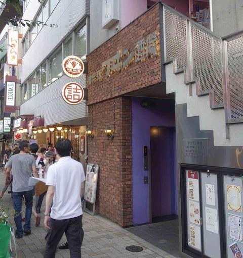 たまに行くならこんな店 神楽坂毘沙門天前の「神楽坂 ワヰン 酒場」はガツガツ料理を喰らうと言うよりは、ワインと軽く料理と共にカッコいい一軒め酒場として使えそうなお店です。