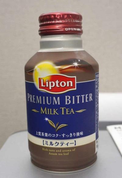 今日の飲み物 夏でも口の中がべとつかない紅茶葉の苦味が効いたミルクティー「プレミアムビターミルクティー」