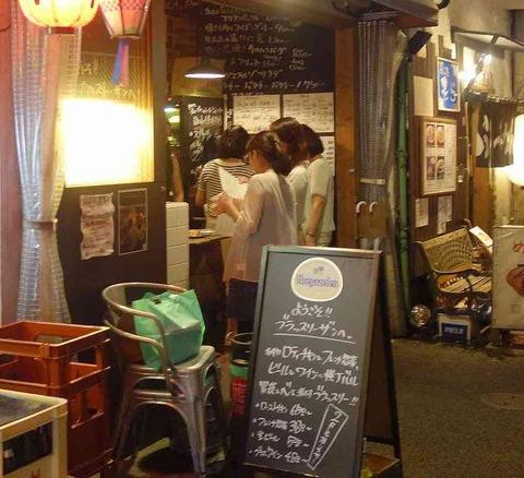 たまに行くならこんな店 神田で人気のビストロ「ブラッスリーザン」はグルメ要素はキラリと感じる物の、少人数編成で行くのが適していると10人で飲み食いして感じました