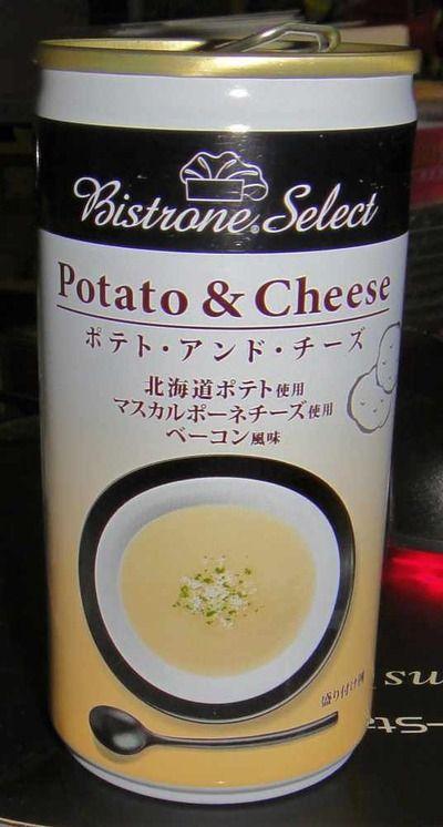 今日の飲み物 ビストローネセレクト ポテト・アンド・チーズ