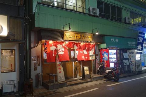 たまに行くならこんな店 高田馬場で博多な味が楽しめる「ばりこて 高田馬場店」で、さっぱりととんこつラーメンが楽しめるネギラーメンを食す