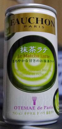 今日の飲み物 フランスFAUCHONブランド「抹茶ラテ」