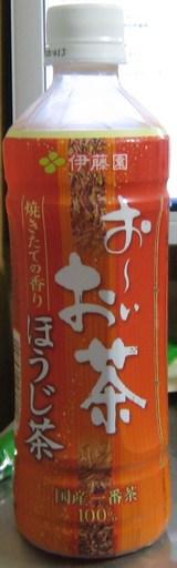 今日の飲み物 お~いお茶焼きたての香り ほうじ茶国産一番茶100%