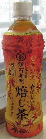今日の飲み物 京都福寿園伊右衛門焙じ茶