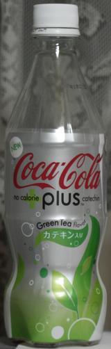 今日の飲み物 newCoca-Cola nocalorie plus catechin